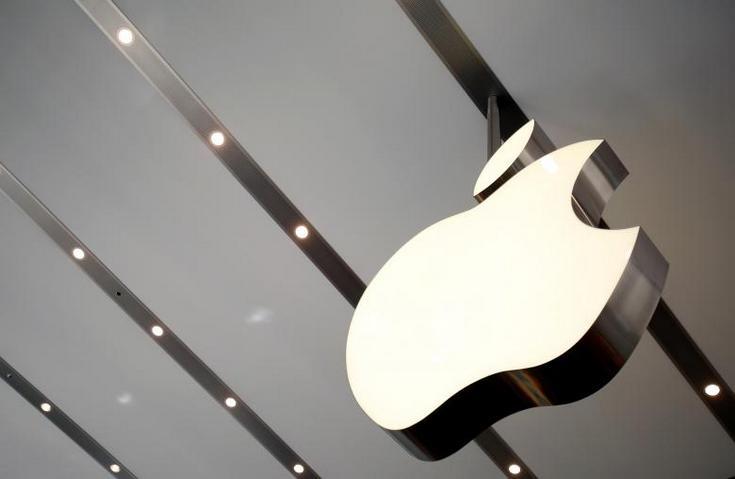 Imagination Technologies рискует стать убыточной без Apple