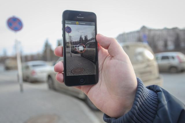 В России водителей начнут штрафовать по фотографиям, сделанным обычными гражданами на смартфоны