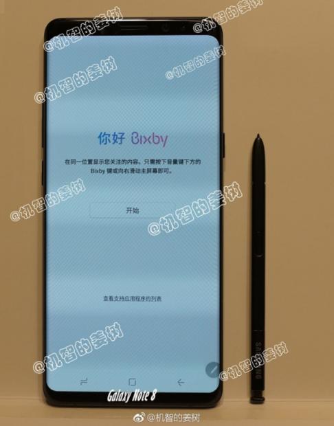 Фото дня: смартфон Samsung Galaxy Note 8