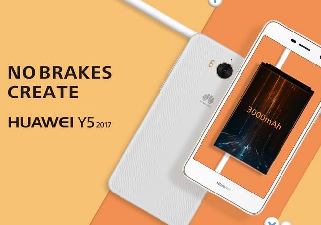 Новая версия смартфона Huawei Y5 получила вдвое больше памяти