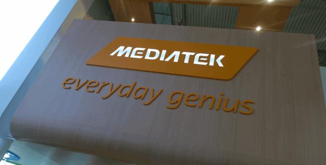 MediaTek сворачивает производство 28-нанометровых SoC
