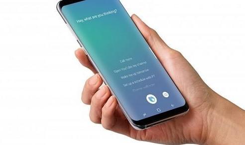 Аппаратную кнопку Bixby в смартфоне Samsung Galaxy S8 можно перепрограммировать