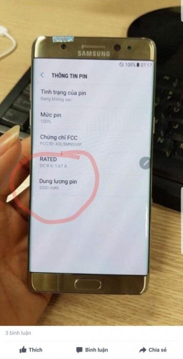 Аппарат получил новый номер модели — N935