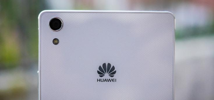 Huawei нарастила выручку по итогам прошлого года на 32%