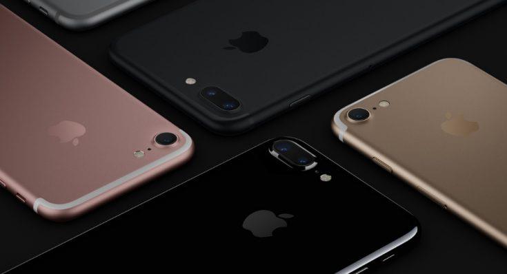Среднюю цену увеличат смартфоны iPhone 8