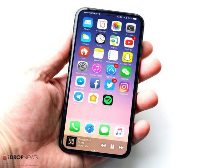 Смартфону iPhone 8 приписывают рамку шириной 4 мм по периметру экрана и «невидимую» фронтальную камеру