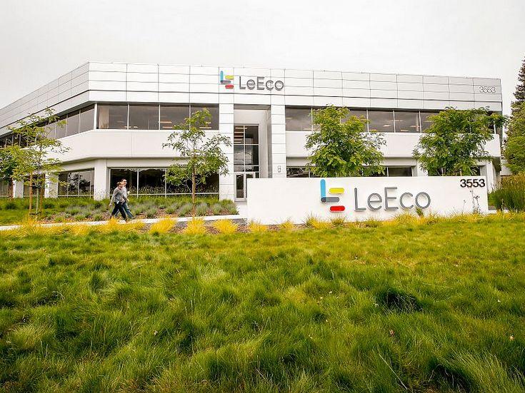 LeEco переходит к продаже своей недвижимости в Пекине