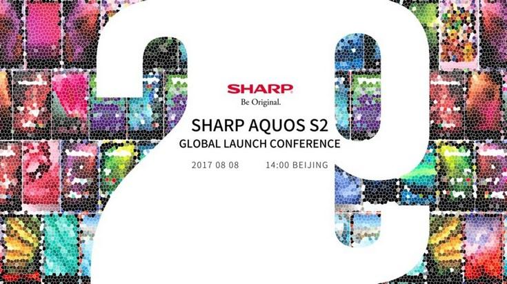 Sharp представила 1-ый смартфон суникальным дисплеем Free Form Display— Aquos S2