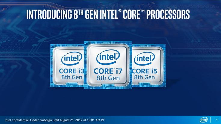 В восьмое поколение CPU Intel Core войдут решения Kaby Lake Refresh, Coffee Lake и Cannonlake