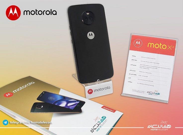 Всеть утекли новые фотографии Motorola Moto X4