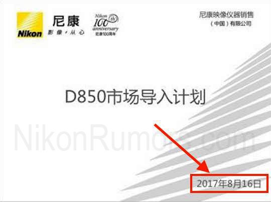 Анонс камеры Nikon D850 ожидается 16 августа