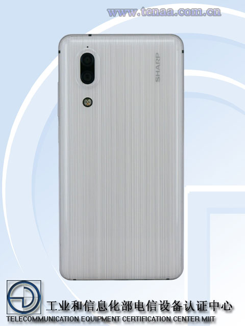 Характеристики и изображения смартфона Sharp Aquos S2 подтверждены TENAA