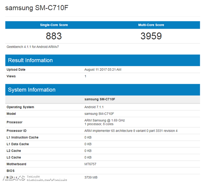 Самсунг  Galaxy C7 замечен счипом Helio P20