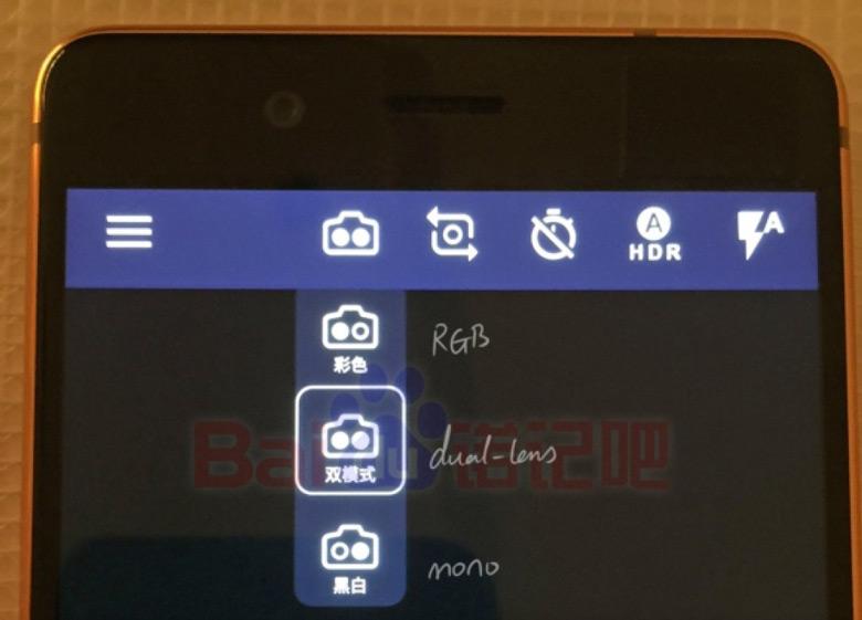 Анонс смартфона Nokia 8 ожидается 16 августа