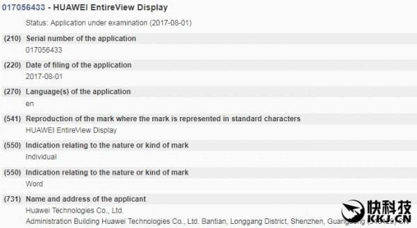 Безрамочный дисплей смартфона Huawei Mate 10 получил название EntireView Display