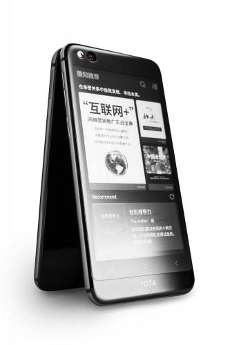 Представлен смартфон YotaPhone 3 стоимостью 21500 руб.