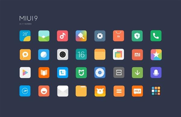 Прошивка Xiaomi MIUI сегодня отмечает 7 лет