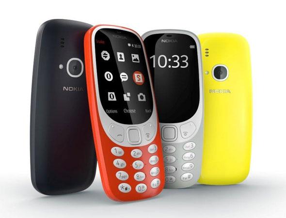 Нокиа поставила 16 млн телефонов втретьем квартале 2017 года