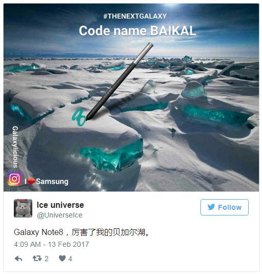 Источники раскрыли кодовое название Galaxy Note 8