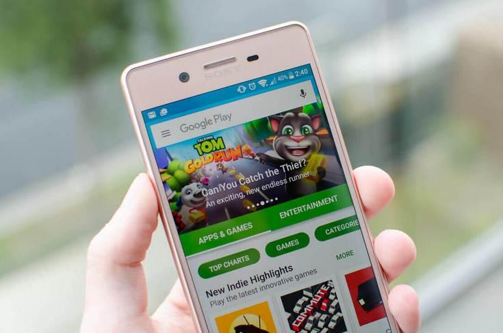 Google Play уведомит пользователей оскидках наигры