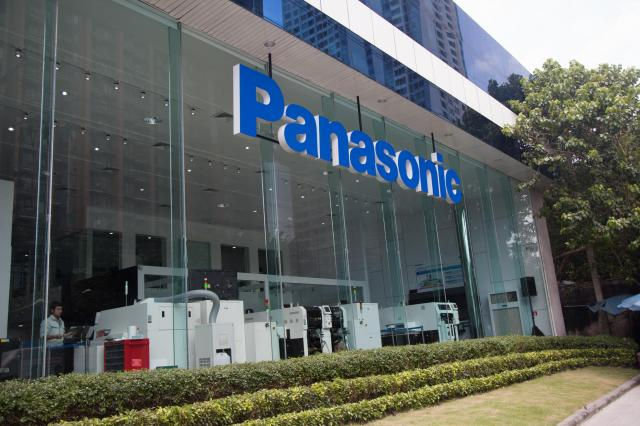 panasonic corporation Panasonic corp stock price, stock quotes and financial overviews from marketwatch.