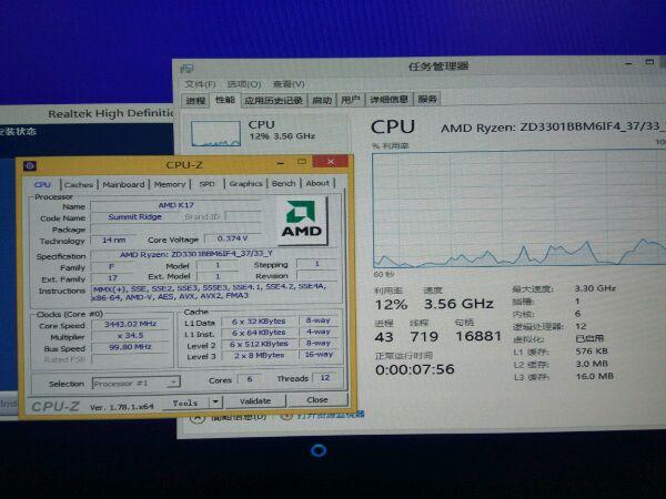 CPU Ryzen 5 1600X в тесте CPU-Z превосходит даже Core i7-6850K