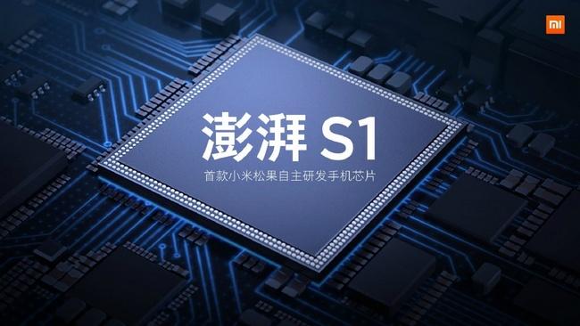 Xiaomi представила свою первую однокристальную систему Pinecone
