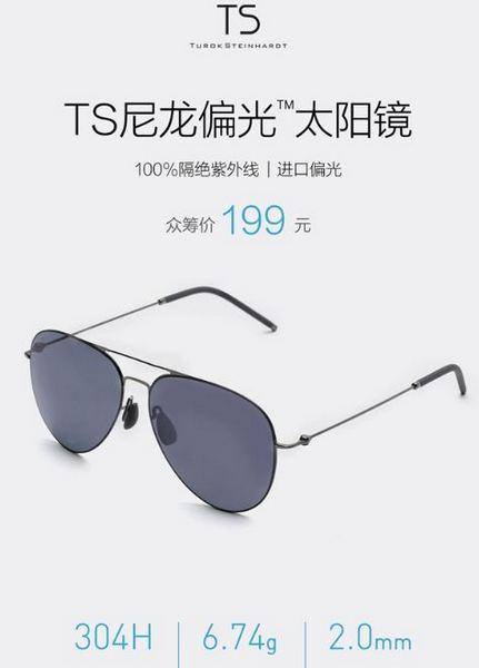 xiaomi-sunglasses-2.jpg (431×600)