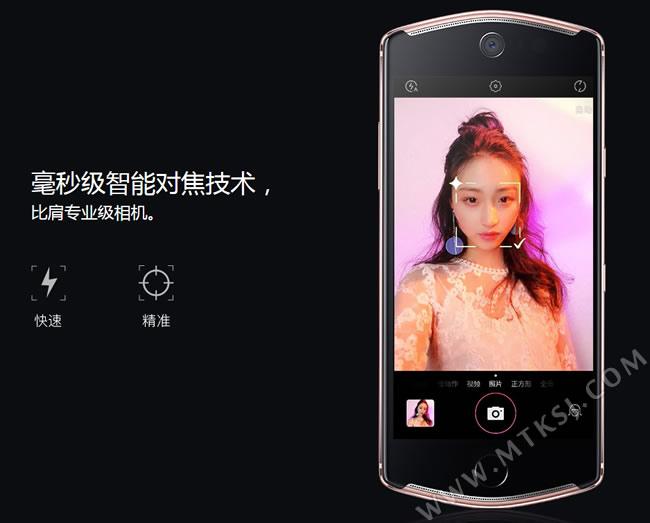Смартфон Meitu T8 предлагает множество способов украсить фото