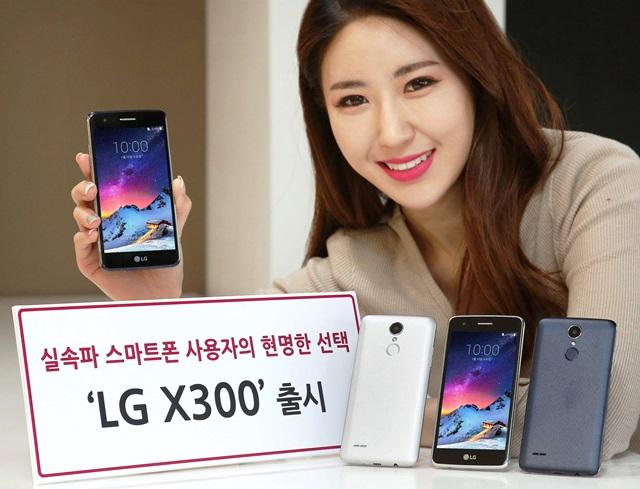 Смартфон LG X300