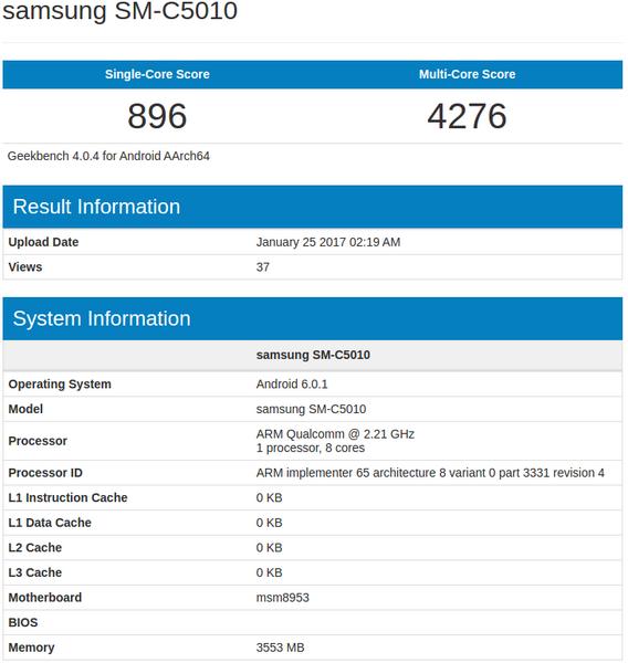 Samsung Galaxy C5 Pro получит 4 ГБ ОЗУ