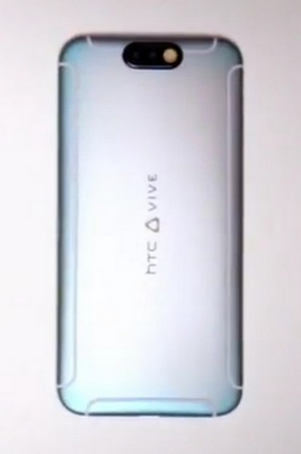 HTC готовит смартфон Vive?