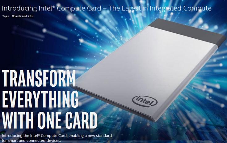 Платформа Intel Compute Card имеет размеры 95 x 55 x 5