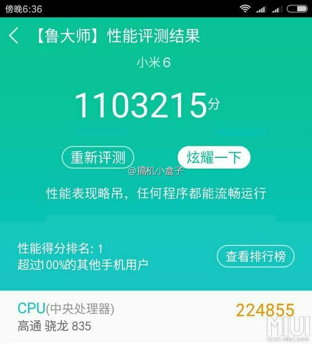 Смартфон Xiaomi Mi6 уже установил и обновил рекорд в AnTuTu