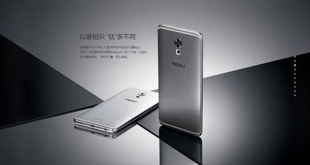 Meizu Pro 7 получит титановый корпус, дисплей разрешением 4К и датчик изображения Sony IMX362