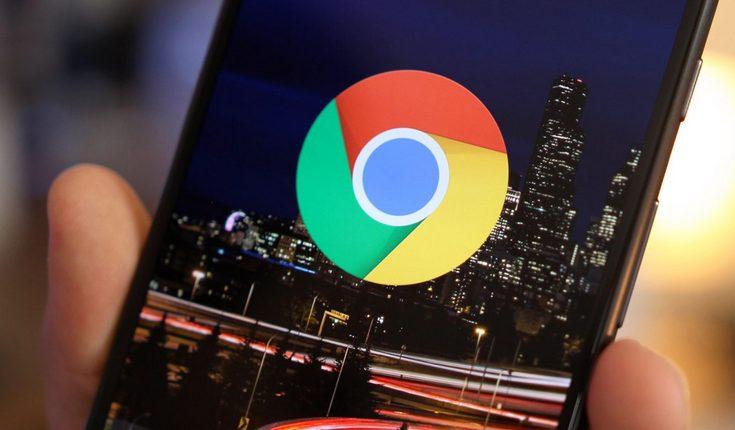 Google Chrome стал работать еще быстрее