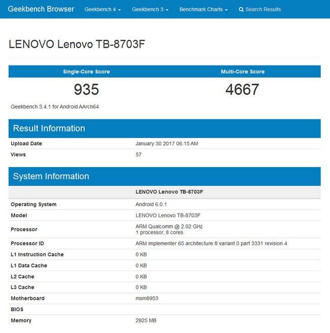 Планшет Lenovo Tab3 8 Plus замечен в Geekbench