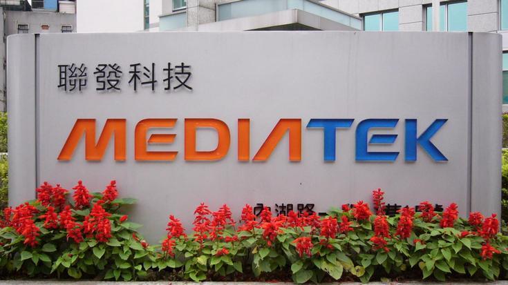 MediaTek увеличила годовую выручку почти на 30%