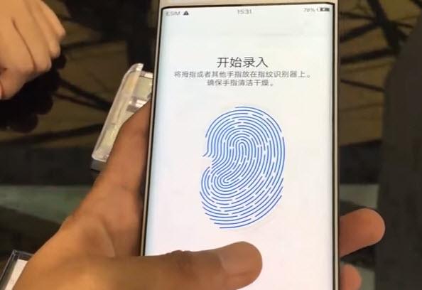 Ультразвуковой сканер отпечатков пальцев в прототипе Vivo работает довольно плохо