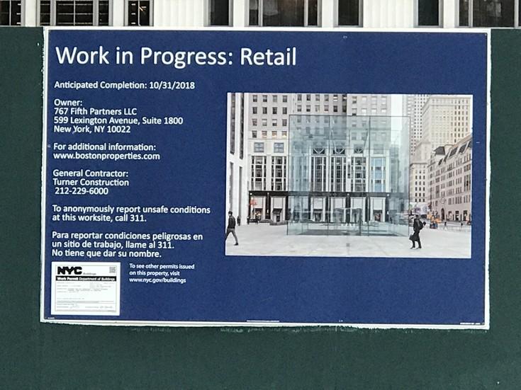 Apple Store на Пятой авеню откроется лишь через год