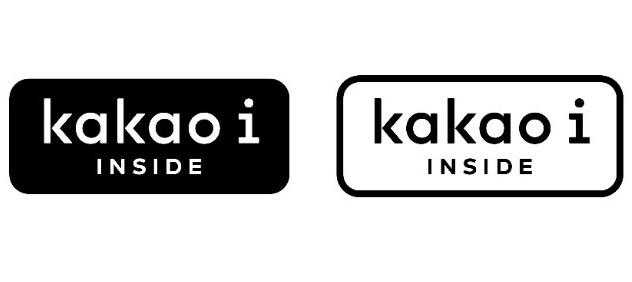 Автомобили Hyundai и Kia будут использовать платформу ИИ Kakao I