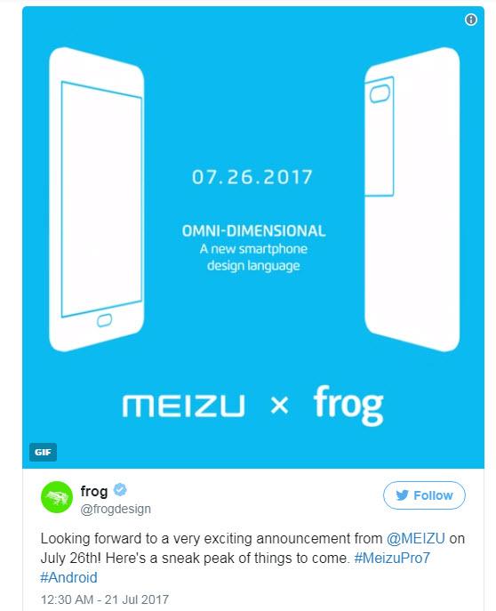 Стало известно, каким будет Meizu Pro 7 Plus
