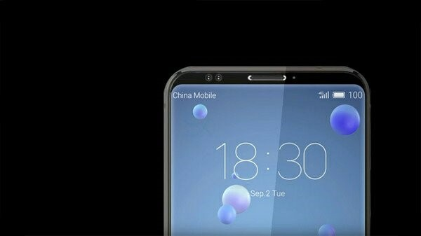 Всети интернет появился концепт-кар безрамочного HTC U12