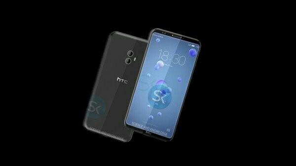 Вглобальной сети размещены фотографии концепта HTC U12