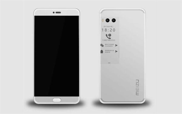 Samsung планирует использовать Exynos 8895 только в своей продукции