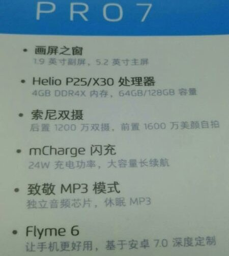 http://www.ixbt.com/short/images/2017/Jul/Meizu-Pro7-Spec-sheet.jpg