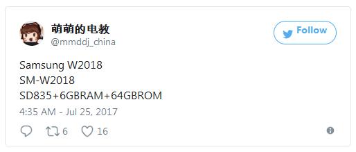 Основой Samsung SM-W2018 послужит SoC Quialcomm Snapdragon 835
