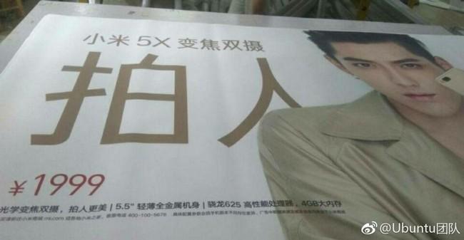Компания Xiaomi готовит кпрезентации новый смартфон Xiaomi Mi5X