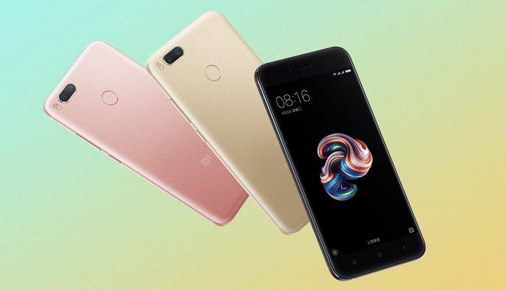 Xiaomi 5X будет первым телефоном свежей линейки китайского производителя
