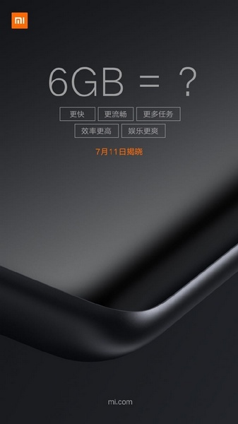 Xiaomi готовит флагманский смартфон с большим аккумулятором